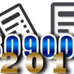 ISO 9001 versão 2015, e a estrutura de alto nível ou HLS (High Level Structure)